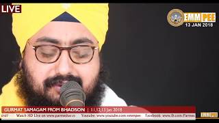 Full Diwan- Bhadson - Last Day - 13 Jan 2018 | Dhadrian Wale