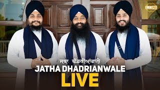 12 Aug 2020 | Jatha Dhandrianwale Live From Parmeshar Dwar | Emm Pee | Dhadrian Wale