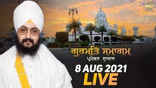 8 August 2021 Dhadrianwale Diwan at Gurdwara Parmeshar Dwar Sahib Patiala