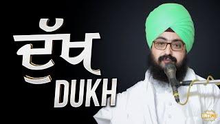 Dukh | Bhai Ranjeet Singh Ji Dhandrian Wale | Dhadrian Wale