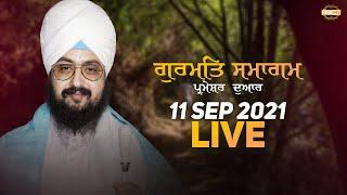 11 Sept 2021 Dhadrianwale Diwan at Gurdwara Parmeshar Dwar