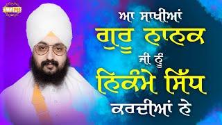 These Anecdotes prove Guru Nanak Dev Ji useless | Dhadrian Wale