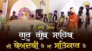 Disrespect or respect of Guru Granth Sahib Ji? | DhadrianWale