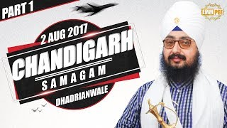 Part 1 - CHANDIGARH SAMAGAM - 2 August 2017 | DhadrianWale