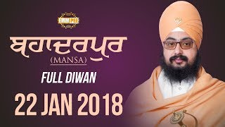 Full Diwan - Day 1 - Bhadarpur - Budhlada - Mansa - 22 Jan 2018 | DhadrianWale