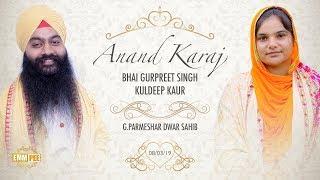 Anand Karaj of Bhai Gurpreet Singh and Kuldeep Kaur - G Parmeshar Dwar - 8 March2019 | Dhadrian Wale