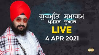 4 April 2021 Dhadrianwale Diwan at Gurdwara Parmeshar Dwar Sahib Patiala