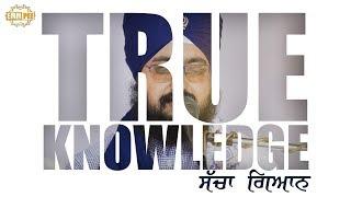 Full Diwan - TRUE KNOWLEDGE | Dhadrian Wale