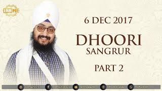 Part 2- DHOORI - SANGRUR - 6 Dec 2017 | Bhai Ranjit Singh Dhadrianwale