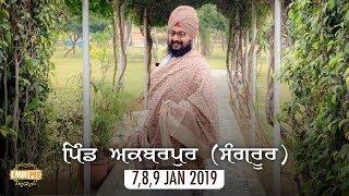 7 Jan 2019 - Day 1 - Akbarpur - Sangrur | DhadrianWale