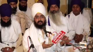 Bapu Surat Singh Ji Part 5 21_5_2015 Hasanpur HD Dhadrianwale