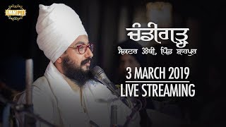 3 March 2019 - Sunday - Chandigarh  Sec - 38B | DhadrianWale