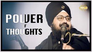 Vicharan di shakti - Power of thoughts | DhadrianWale