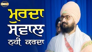 Dead one dont ask questions | DhadrianWale
