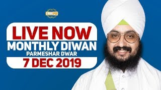 7Dec2019 Monthly Guru Manyo Granth Chetna Samagam - Parmeshar Dwar Sahib Patiala | Dhadrian Wale