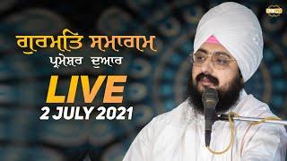 2 July 2021 Dhadrianwale Diwan at Gurdwara Parmeshar Dwar Sahib Patiala
