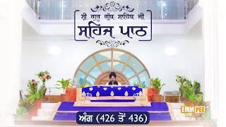 Angg  426 to 436 - Sehaj Pathh Shri Guru Granth Sahib | DhadrianWale