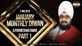 Part 1 - 7 Jan 2018 - MONTHLY DIWAN - G Parmeshar Dwar Sahib | Dhadrian Wale