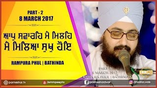 Part 2 - Aap Savare Mai Mileh - 8_3_2017  Rampura Phul | Bhai Ranjit Singh Dhadrianwale