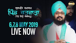 GuruManyo Granth Chetna Samagam at Ratwara on 6May2019 | Dhadrian Wale