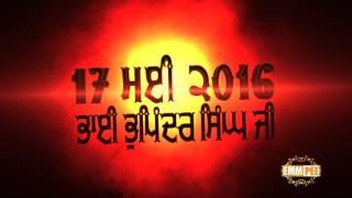 One Year Before - Bhai Bhupinder Singh Ji  17 May 2016 | DhadrianWale