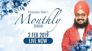 Parmeshar Dwar Monthly Diwan - 2 Feb 2019 | Bhai Ranjit Singh Dhadrianwale