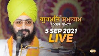 5 Sept 2021 Dhadrianwale Diwan at Gurdwara Parmeshar Dwar Sahib Patiala
