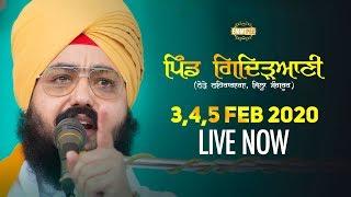 4 Feb 2020 Gidreani Sangrur Diwan - Guru Manyo Granth Chetna Samagam | Bhai Ranjit Singh Dhadrianwale