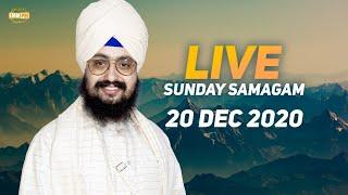 20 Dec 2020 Dhadrianwale Diwan at Gurdwara Parmeshar Dwar