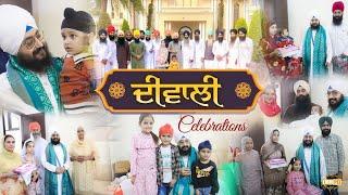 Saare Parmeshar Dwar De Singha De Pariwara Naal | DhadrianWale