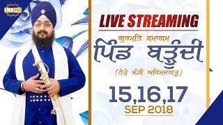 17Sept 2018 - Day 3 - Barundi - Mandi Ahmedgarh | Dhadrian Wale