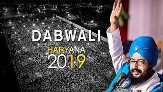 Highlights of Mandi Dabwali Samagam - March 2019 | Dhadrian Wale