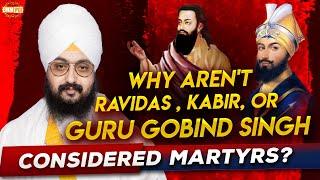 Why are not Ravidar  Kabir or Guru Gobind Singh  Consider Martyrs | Bhai Ranjit Singh Dhadrianwale
