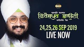 24Sep2019 Firozpur Diwan Guru Manyo Granth Chetna Samagam - Dhadrianwale
