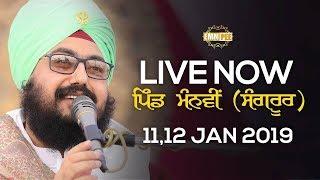 12 Jan 2019 - Manvi - Sangroor - Day 3 | Dhadrian Wale