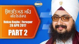 Part 2 - Ustat Mann Man - Rukna Beghu - 28_4_2017 | Bhai Ranjit Singh Dhadrianwale