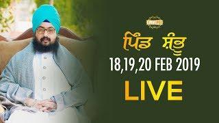 20Feb2019 - Day3 at Shambu Rajpura - Bhagat Ravidas Ji JanamDihara | Bhai Ranjit Singh Dhadrianwale