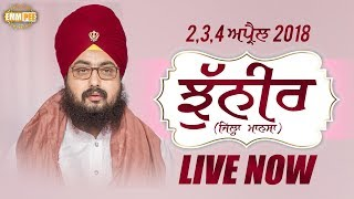 FULL DIWAN - Jhunir - Mansa - Last Day - 4 April 2018 | DhadrianWale