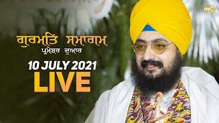 10 July 2021 Dhadrianwale Diwan at Gurdwara Parmeshar Dwar Sahib Patiala