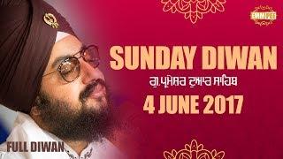 4 JUNE 2017 - SUNDAY DIWAN - G_Parmeshar Dwar | Dhadrian Wale