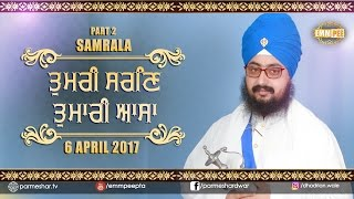 Part 2 - Tumri Saran Tumari Assa - 6_4_2017  Samrala | DhadrianWale