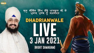 Special LIVE Night Samagam 3 Jan 2021 Dhadrianwale Diwan at Gurdwara Parmeshar Dwar Sahib Patiala