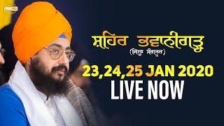 23 Jan 2020 Bhawanigarh Sangrur Diwan - Guru Manyo Granth Chetna Samagam | DhadrianWale