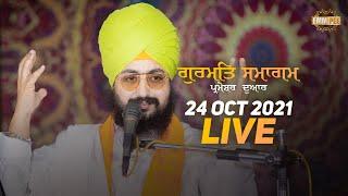 24 Oct 2021 Dhadrianwale Diwan at Gurdwara Parmeshar Dwar
