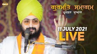 11 July 2021 Dhadrianwale Diwan at Gurdwara Parmeshar Dwar Sahib Patiala