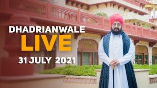 31 July 2021 Dhadrianwale Diwan at Gurdwara Parmeshar Dwar Sahib Patiala