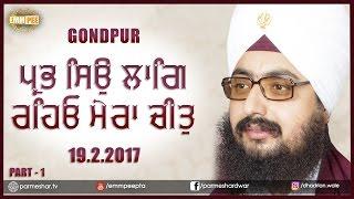 Part 2 - Prabh Seo Laag 19_2_2017- Gondpur | DhadrianWale