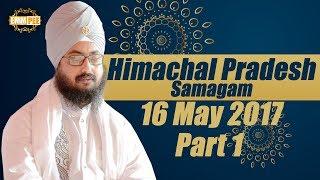Part 1 - Himachal Pradesh Samagam 2017 -16_5_2017 | DhadrianWale