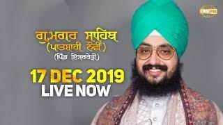 17 Dec 2019 G. Magar Sahib Diwan - Dhadrianwale