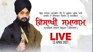 13 April 2021 Dhadrianwale Vaisakhi Samagam
